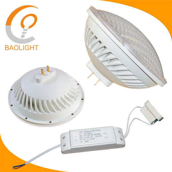 dimmable RGB 300w replacement led par can light GX16D 2pin 20w 36w par56 led theatre stage light