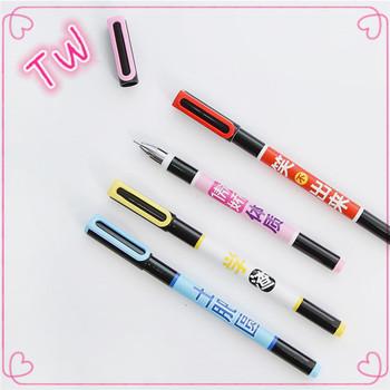 free samples 2018 cartoon cute gel pens kawaii stationery business