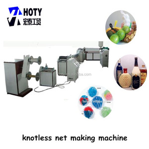 PE roses bud cap protective tubular packaging sleeve netting machine