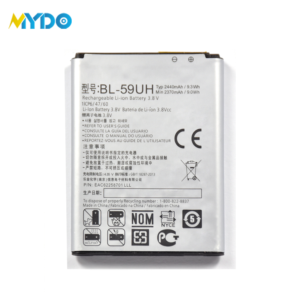 803b179a9d6 Factory Price Bateria For Lg Bl-59uh Optimus G2 Mini D625 D620 ...