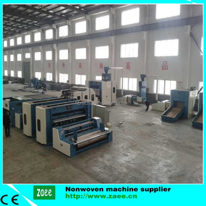 geotextile felt needle punching machine