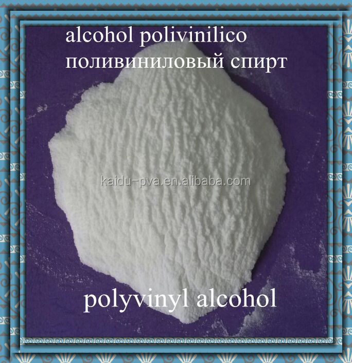 pva alcohol degree industrial polyvinyl alcohol