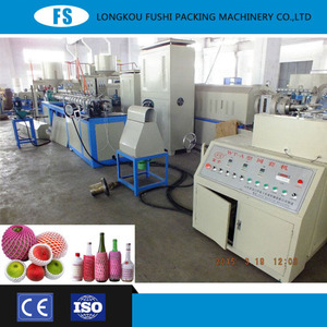 PE Foam Tube/Rod/Net Extrusion machine for packing material,polyethylene fruit foam packing net machine