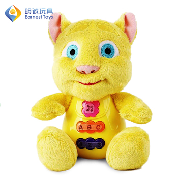 Hot Selling Letter Learning Function Cute Mini Plush Toy Stuffed Animal  With Music And Led Light - Buy Stuffed Animal,Plush Toy With Music,Cute  Mini
