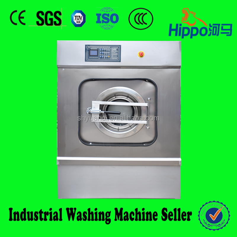 Hippo super asia 20kg capacity industrial washing machine electric steam heating
