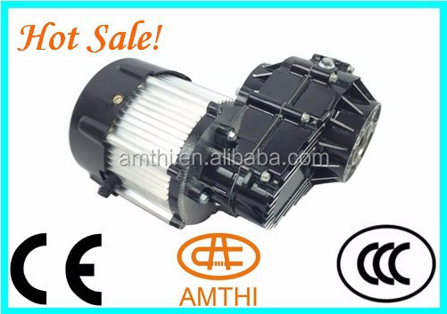 48 volt electric tricycle differential motor with controller,high speed differential electric motor,amthi