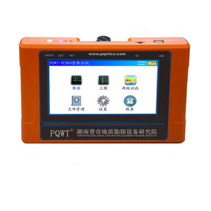 High Accurate Fresh Result Water Detection PQWT-TC300 Electrical Equipment