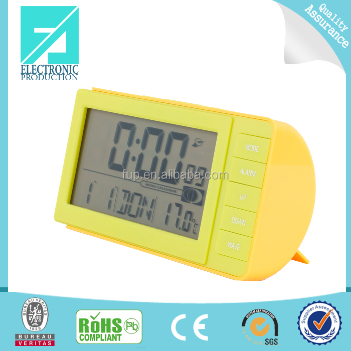 Fupu RCC radio controlled smart decorates alarm clock