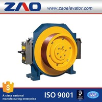 Highly Efficient Gearless Elevator Traction Machine Motor EMK500 For Passenger