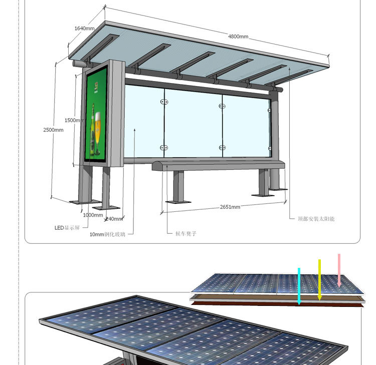 Solar Power Bus Stop Shelter With Outdoor Led Advertising