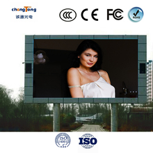 Alibaba hottest new goods High brightness SMD P8 full color animal movies showing outdoor street free video advertising screen