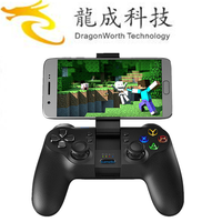 2017 Good price of GameSir T1S Gamepad Wireless Blutetooth Controller bluetooth 4.0 Zero Delay with CE&ISO controlling