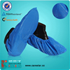 CPE/PE/Nonwoven Shoe Cover (the biggest supplier in China for shoe cover)