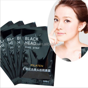 PILATEN Nose Blackhead Removal Strips for blackhead removal black mask