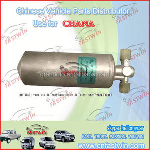chana car dryer Made In China