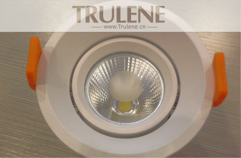 square led downlight.jpg