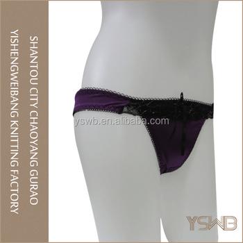 Mature women wet panties