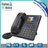 "2016 Newest 802.11n wifi sip phone wireless ip phone with 2.8"" TFT colorful LCD, FXO ports,POE optional FIP11W"