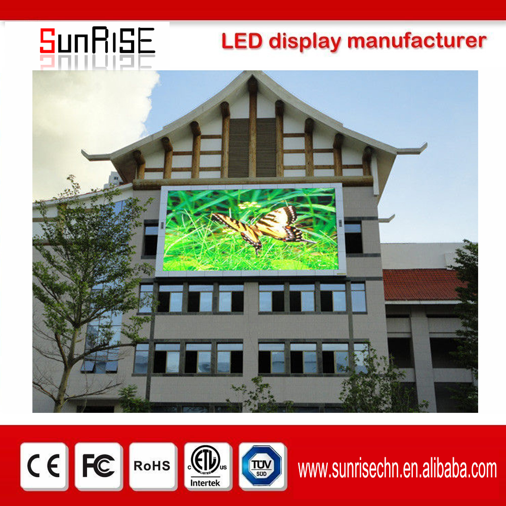 p5 outdoor led display led digital price number display