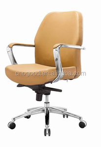 electric adjustable executive office chair