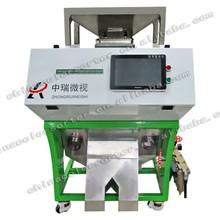ZRWS high precision rice RGB full color sorter machine with competitive price