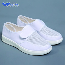 comfortable ESD safety shoes for cleanroom use supplies from alibaba