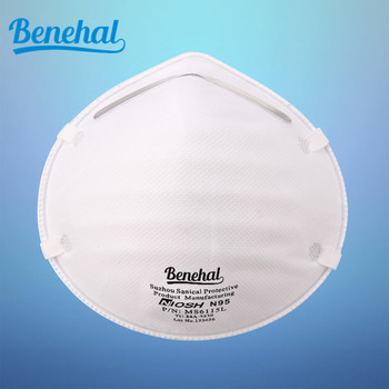120 disposable face mask