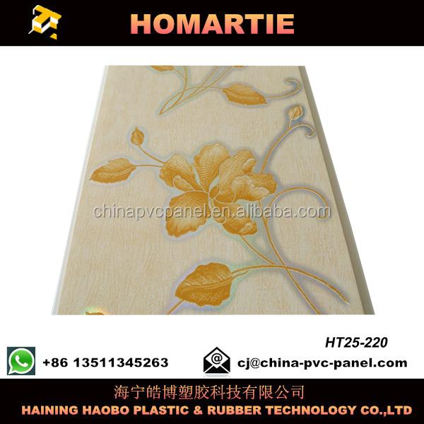 Ad Plafond lambris PVC Algérie