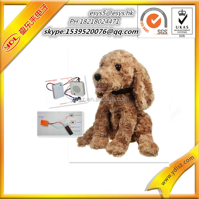 2016 high quality sound chip usb sound box for animal plush