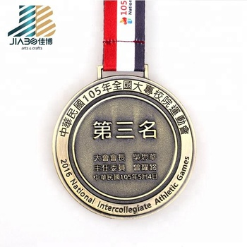 Factory Direct Custom Metal Sport Race Medals
