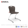 orizeal school furniture 2017 new product modern plastic classroom chairs