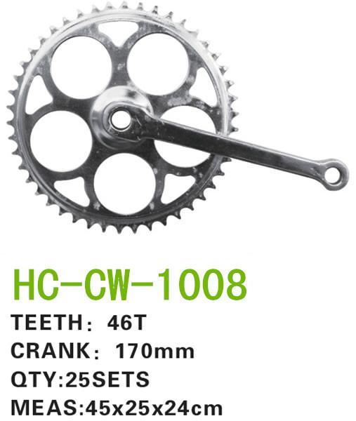 Chainwheel-Crank-CW-1008-.jpg