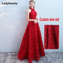 Длинное шелковое вечернее платье с бисером, открытой спиной и лямкой на шее, длинное красное платье, модель 2020 года(Китай)