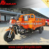 2014 new arrival heavy duty cargo tricycle/motor cargo tricycle for sale