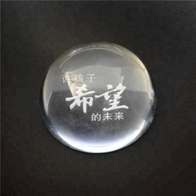 도매 직접 Factory Price Customized 3D 레이저 Engraving Crystal 반구 문진 대 한 Business Gifts