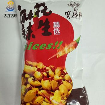 chinese delicious organic peanuts kenels