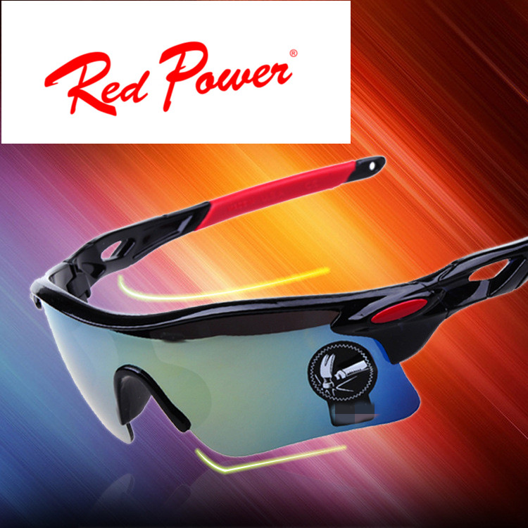 Dazzling color film reflective sunglasses 2188 sports glasses wholesale men and women outdoor riding glasses explosion-proof <strong>Sun</strong>