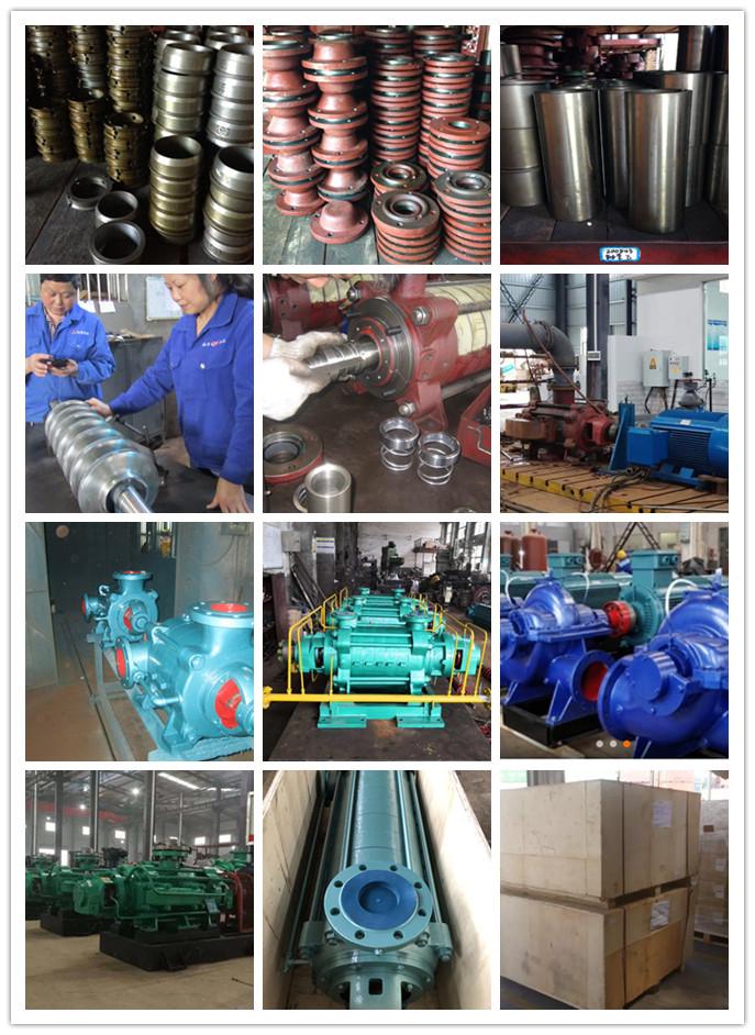 Buy 보일러 펌프 전기 모터 고온 대용량 뜨거운 급수 다단 펌프