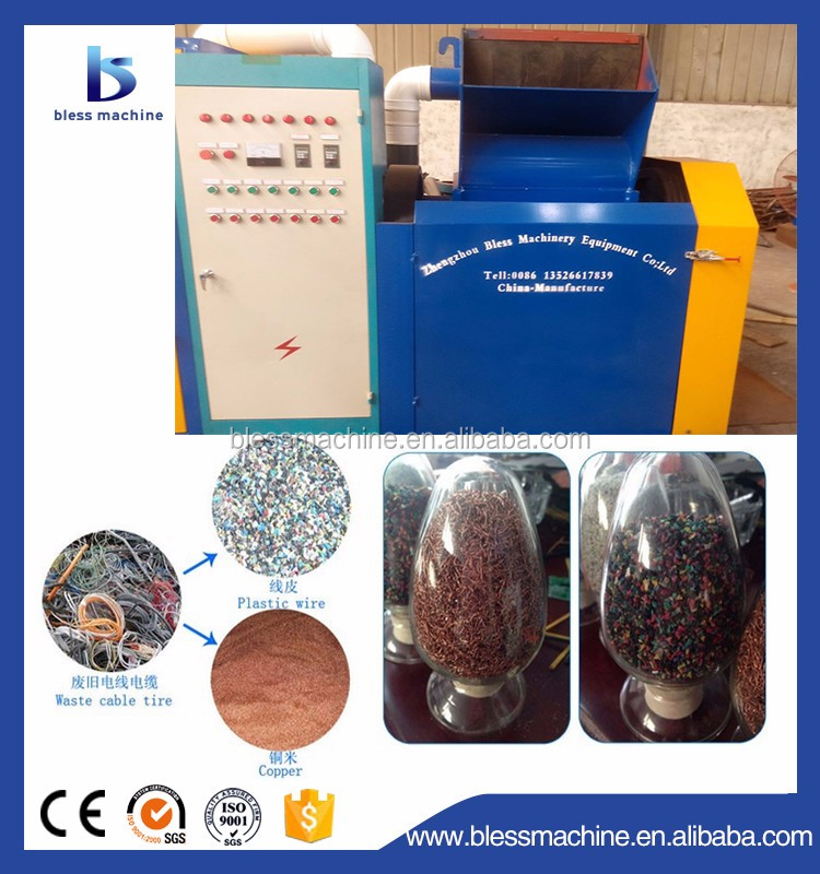 Low Budget small copper wire recycling machines with lifetime technical service