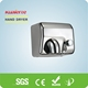 Bathroom High Speed Hand Dryer, Stainless Steel Excel Xlerator Hand Dryer CE ROHS INMETRO SAA