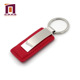 plain Wholesale Blank Metal shaped Genuine Leather auto key ring