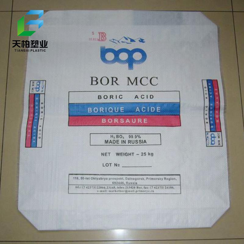 China fornecedor de papel kraft 25 kg 50 kg saco de cimento