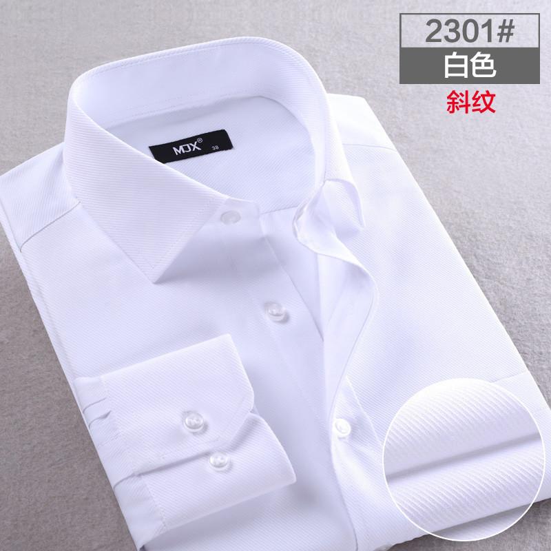 Полосатой рубашке с длинным рукавом Camisa социальной мужская рубашка тонкий Fit импортированных - одежда высокое качество для мужчин