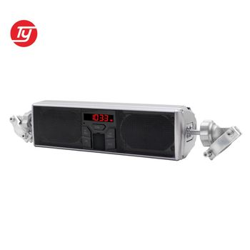 motorcycle audio 12v motorcycle subwoofer mp3 anti-theft alarm system