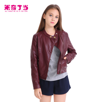 Children Clothing Wholesale Price In Stock Motorcycle Kid Leather Jacket For Girls - Buy Kid ...