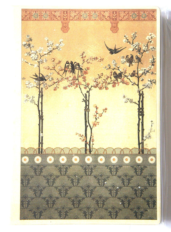 "Italian Leather Journal GERMAN JAPANESE GARDEN (GIARDINO) Lined Journal (Size 6.1"" (WIDTH) x 8.7"" (LENGTH) X 1.2"" (THICKNESS))"