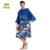 2018 Hot selling 100% microfiber woman graceful hooded beach change robe surf poncho