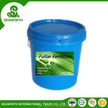 Foliar Fertilizer Price