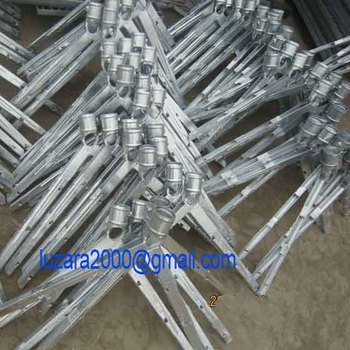 Razor Barbed Wire Extension Arms V Razor Barbed Wire Arms