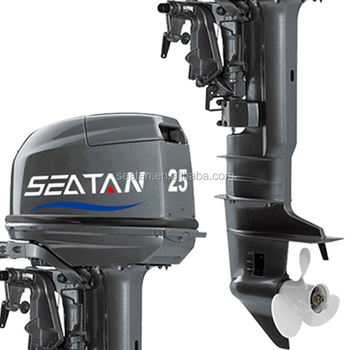 Small Outboard Motors For Sale >> Small Fishing Boats For Sale Chinese Outboard Motor 2017 Buy Small Fishing Boats For Sale 2017 Small Outboard Motors Chinese Outboard Motor Product